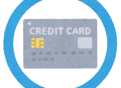 保険診療 クレジットカード